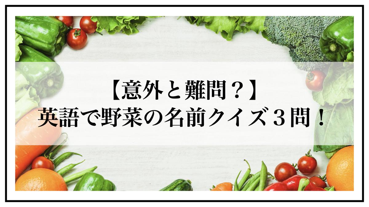 f:id:kiki_mofumofu:20200928080300j:plain