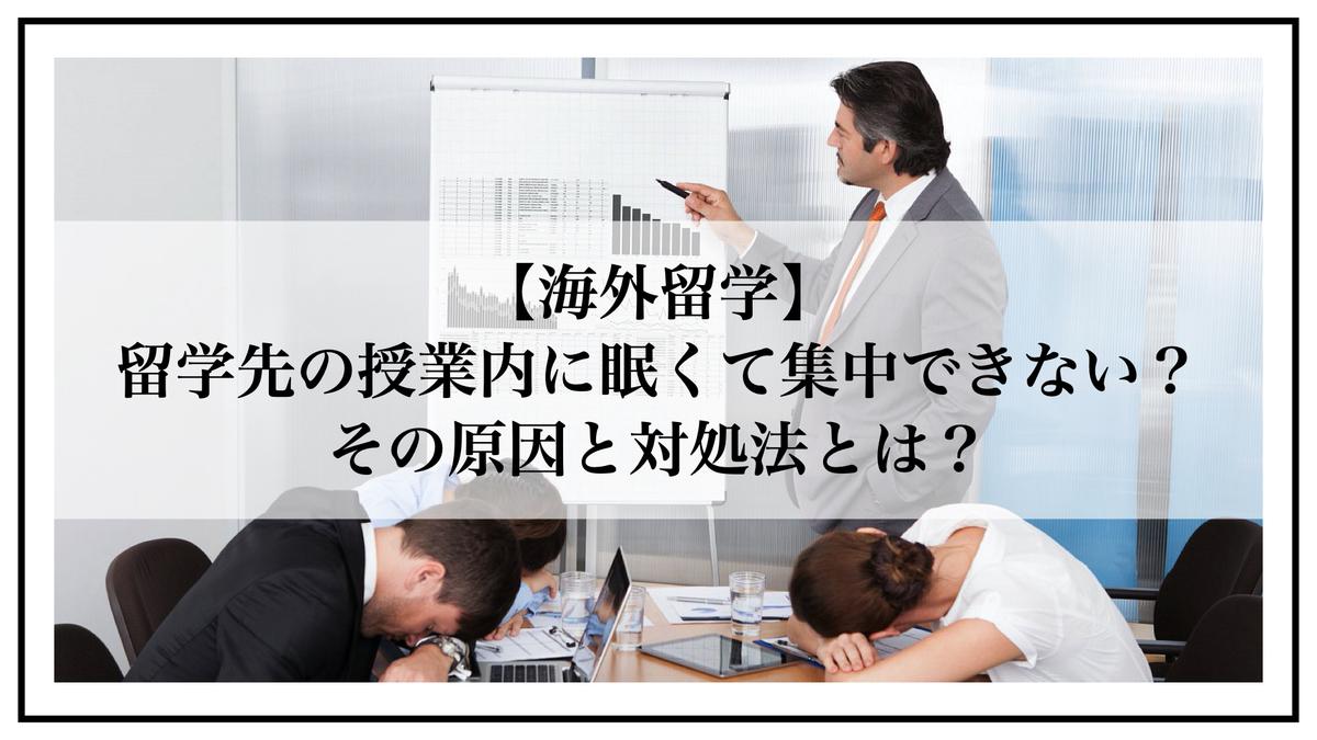 f:id:kiki_mofumofu:20200929084645j:plain