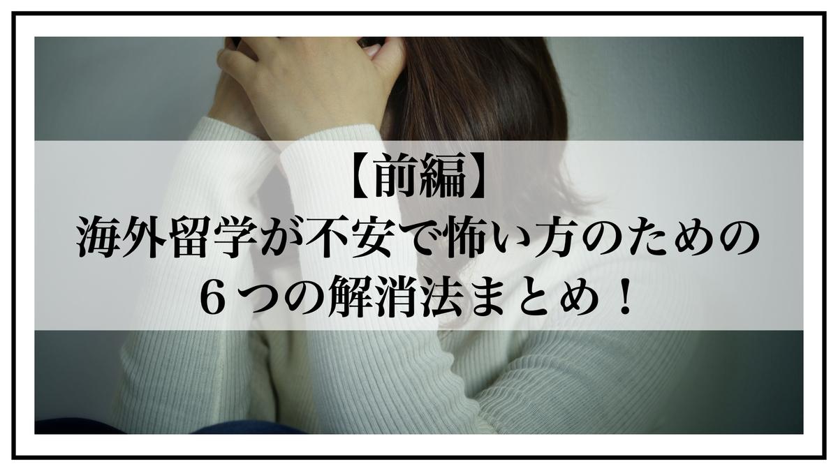 f:id:kiki_mofumofu:20201003085003j:plain