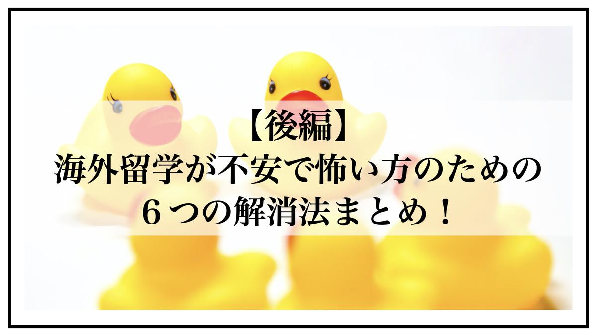 f:id:kiki_mofumofu:20201003153107j:plain