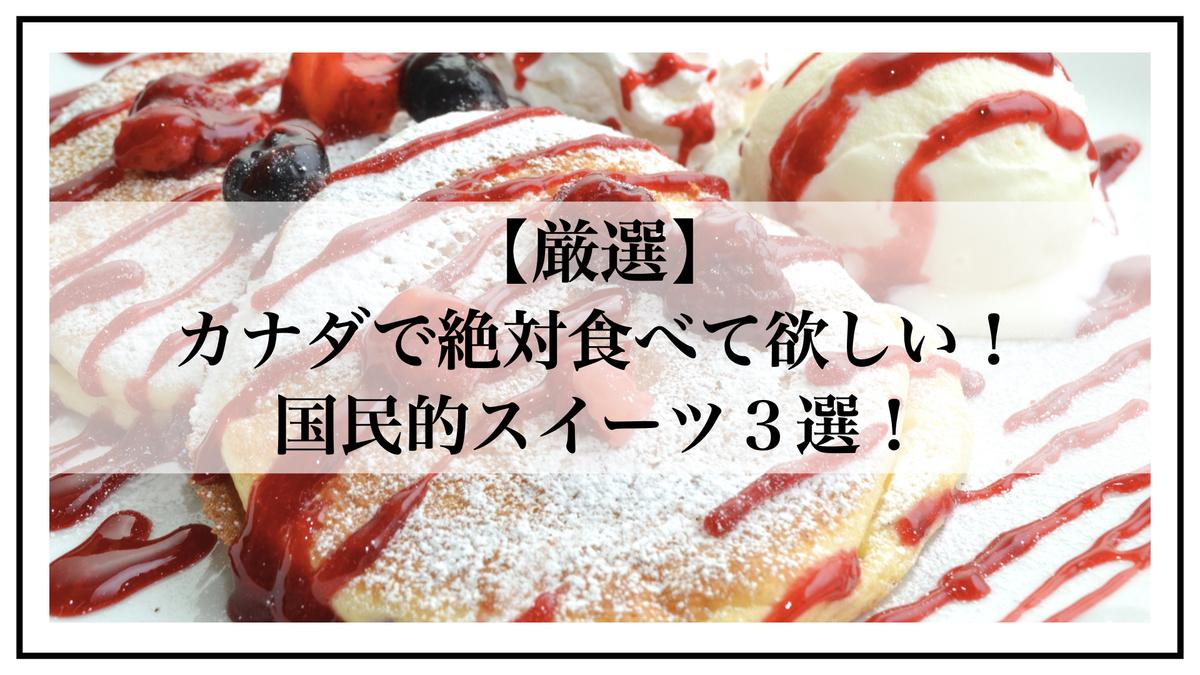 f:id:kiki_mofumofu:20201006091729j:plain