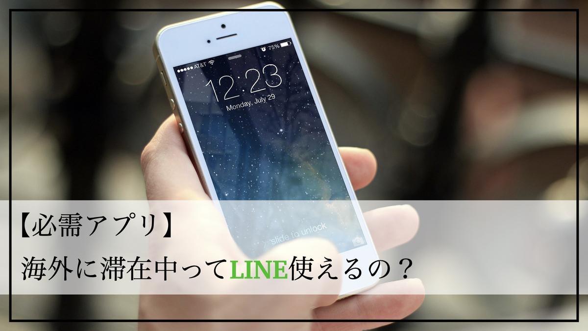 f:id:kiki_mofumofu:20201010090428j:plain