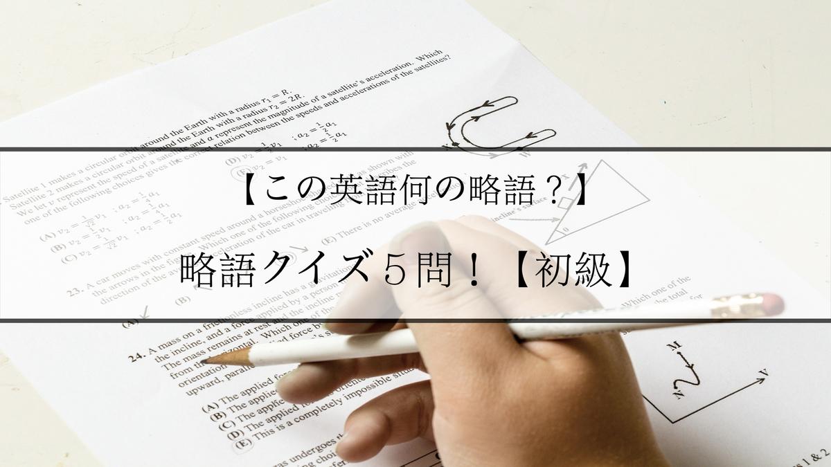 f:id:kiki_mofumofu:20201012084308j:plain
