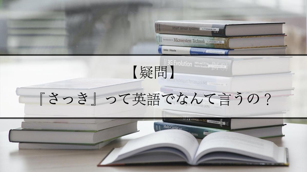 f:id:kiki_mofumofu:20201014083846j:plain