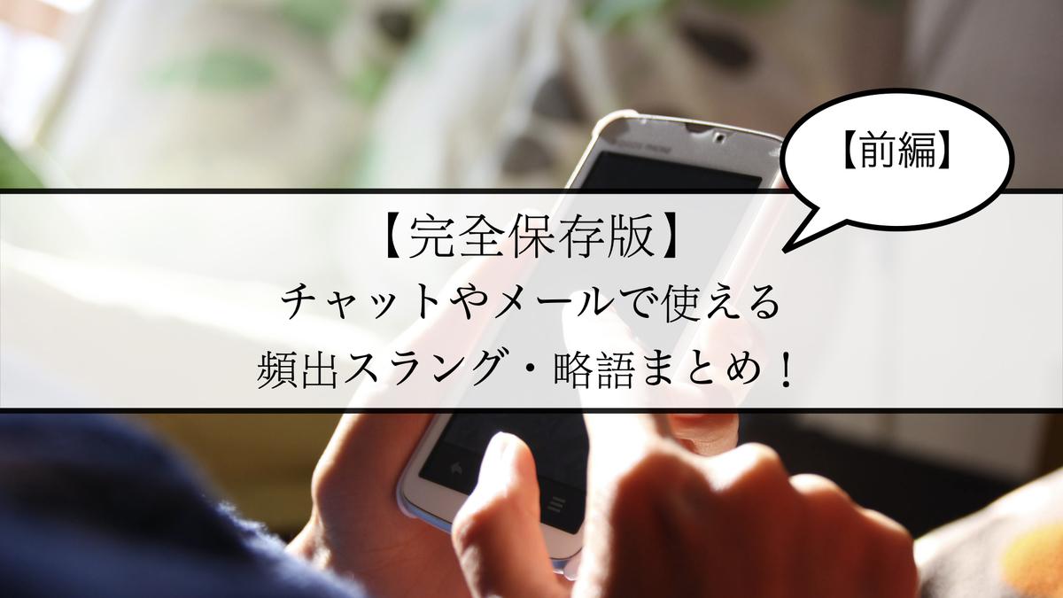 f:id:kiki_mofumofu:20201017141627j:plain