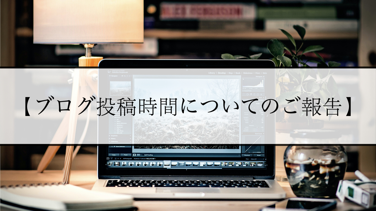 f:id:kiki_mofumofu:20201022164037j:plain