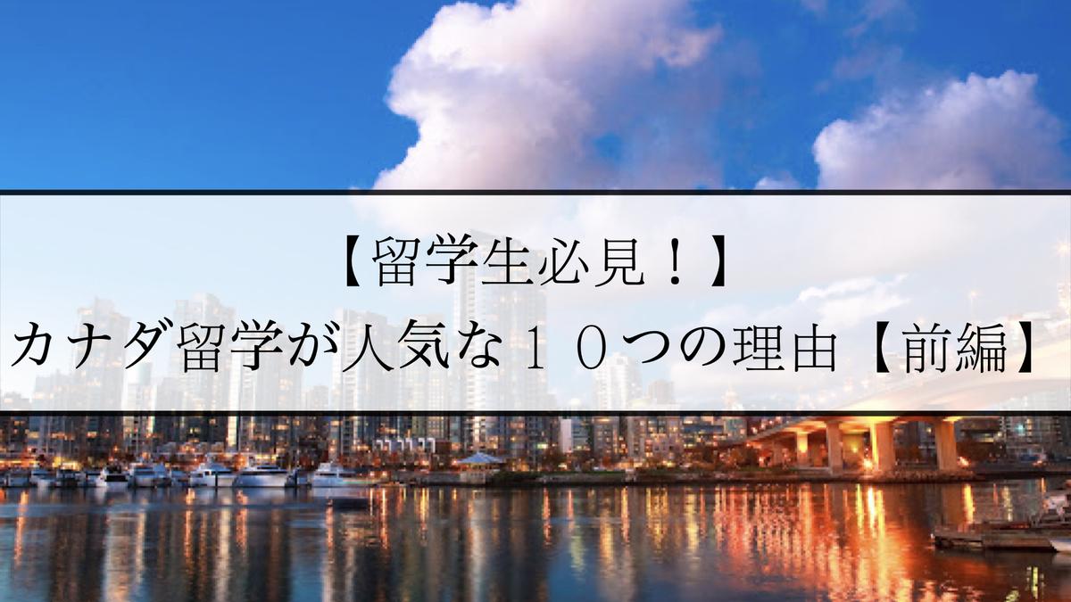 f:id:kiki_mofumofu:20201024085855j:plain