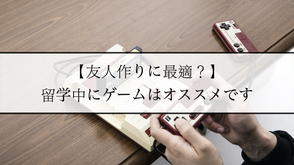 f:id:kiki_mofumofu:20201025083006j:plain