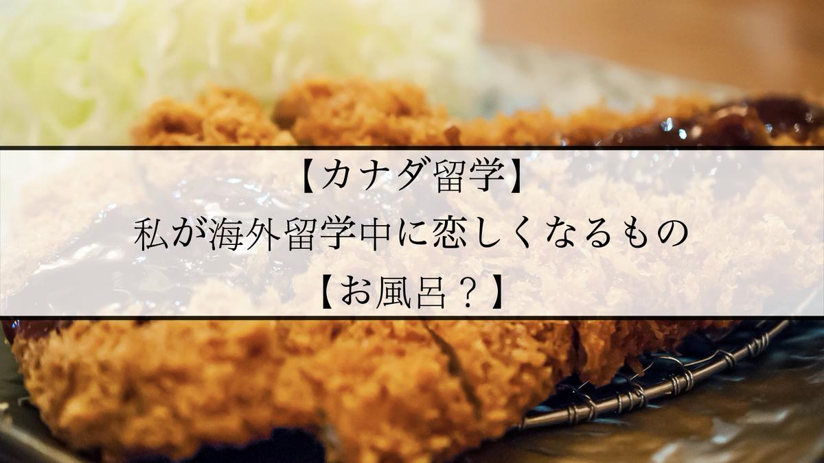 f:id:kiki_mofumofu:20201026082143j:plain