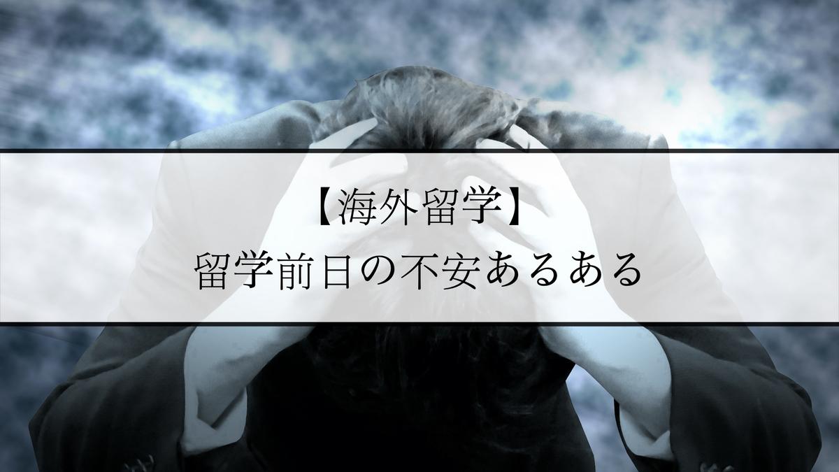 f:id:kiki_mofumofu:20201029080629j:plain