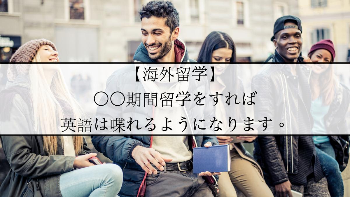 f:id:kiki_mofumofu:20201102080814j:plain