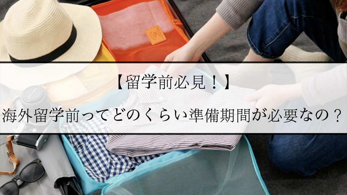 f:id:kiki_mofumofu:20201109094740j:plain