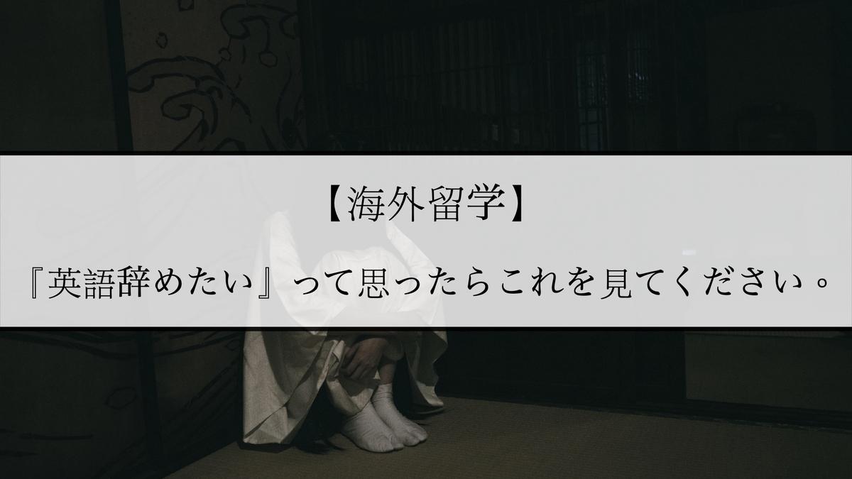 f:id:kiki_mofumofu:20201110101257j:plain