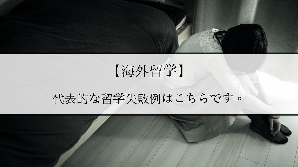 f:id:kiki_mofumofu:20201111093916j:plain