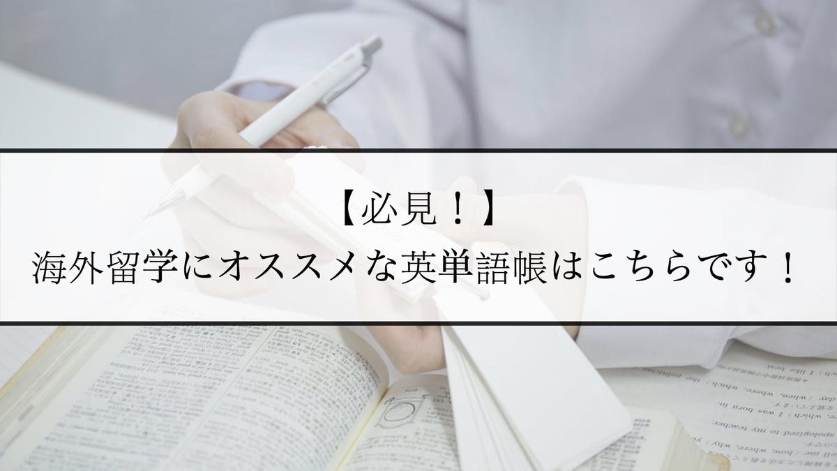 f:id:kiki_mofumofu:20201112100201j:plain