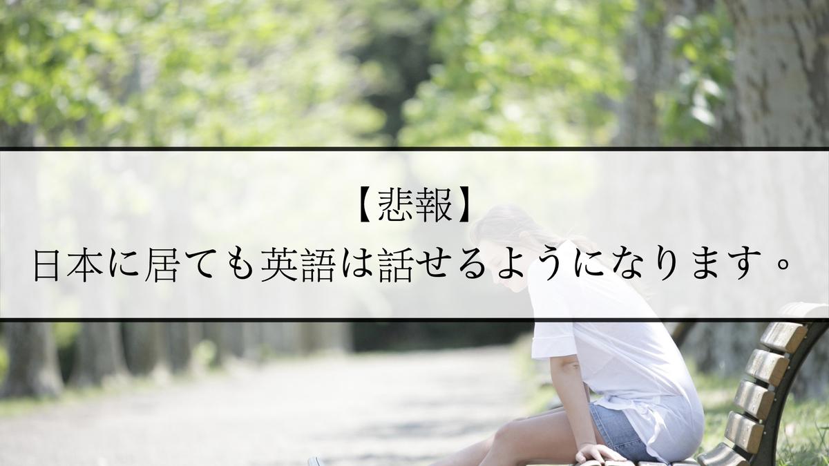 f:id:kiki_mofumofu:20201114042759j:plain
