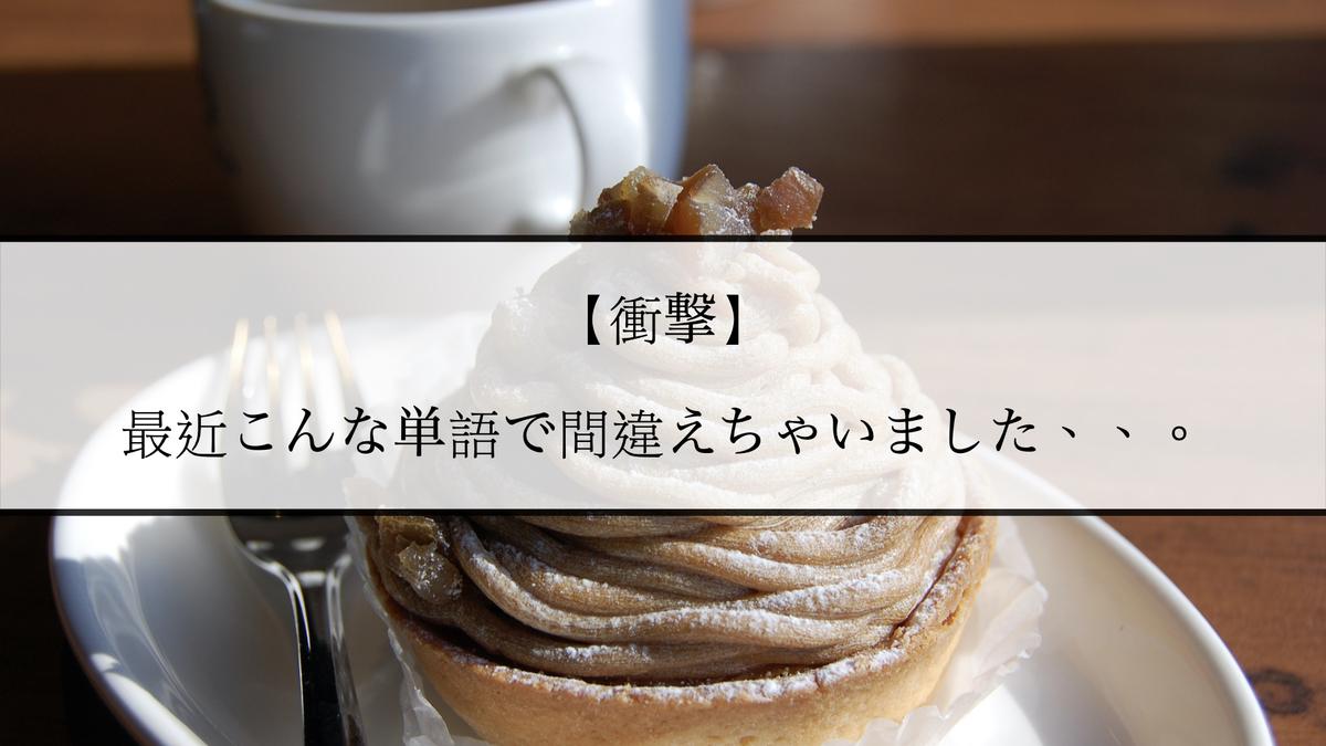 f:id:kiki_mofumofu:20201118092452j:plain