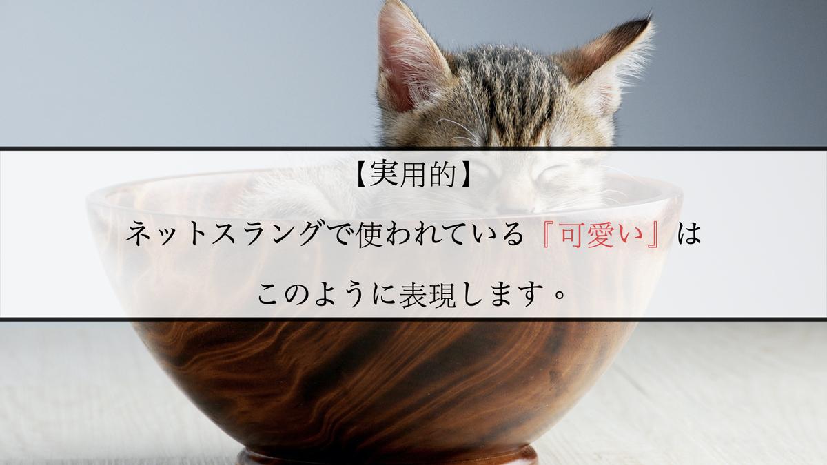 f:id:kiki_mofumofu:20201123093458j:plain