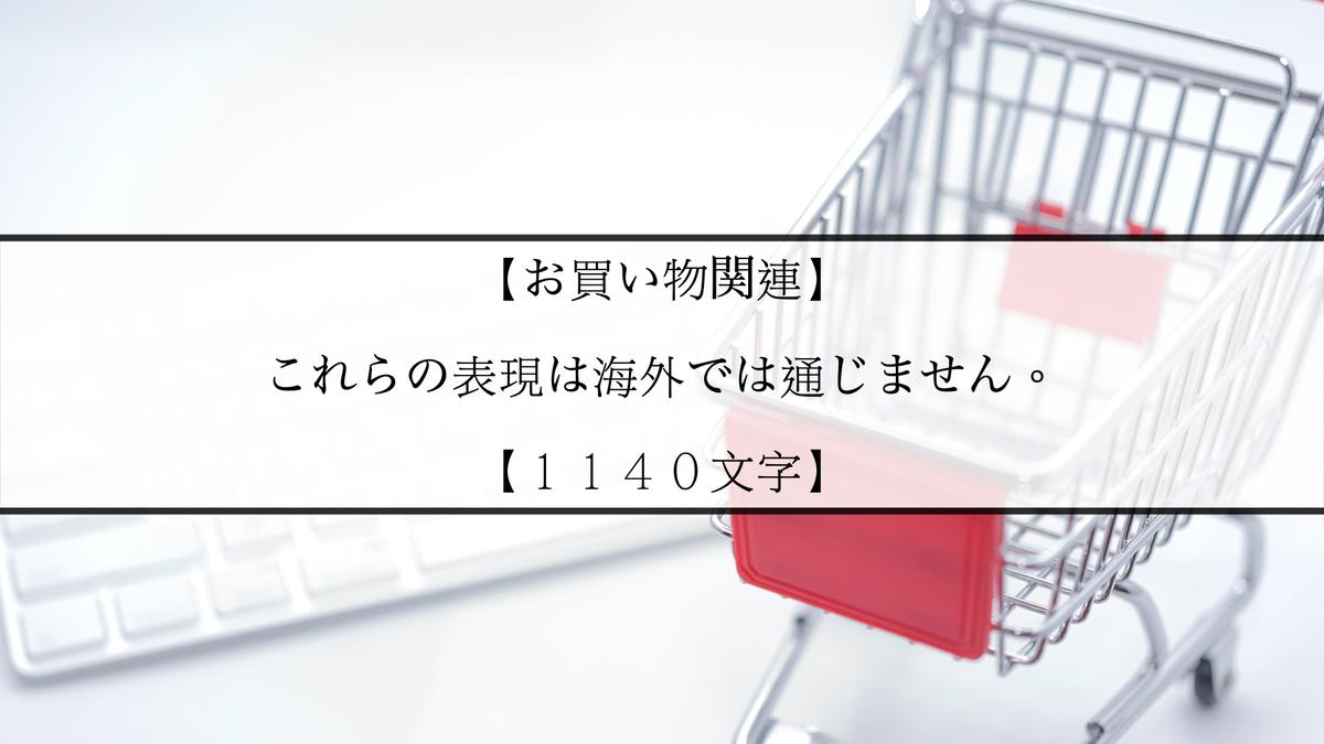 f:id:kiki_mofumofu:20201124090958j:plain