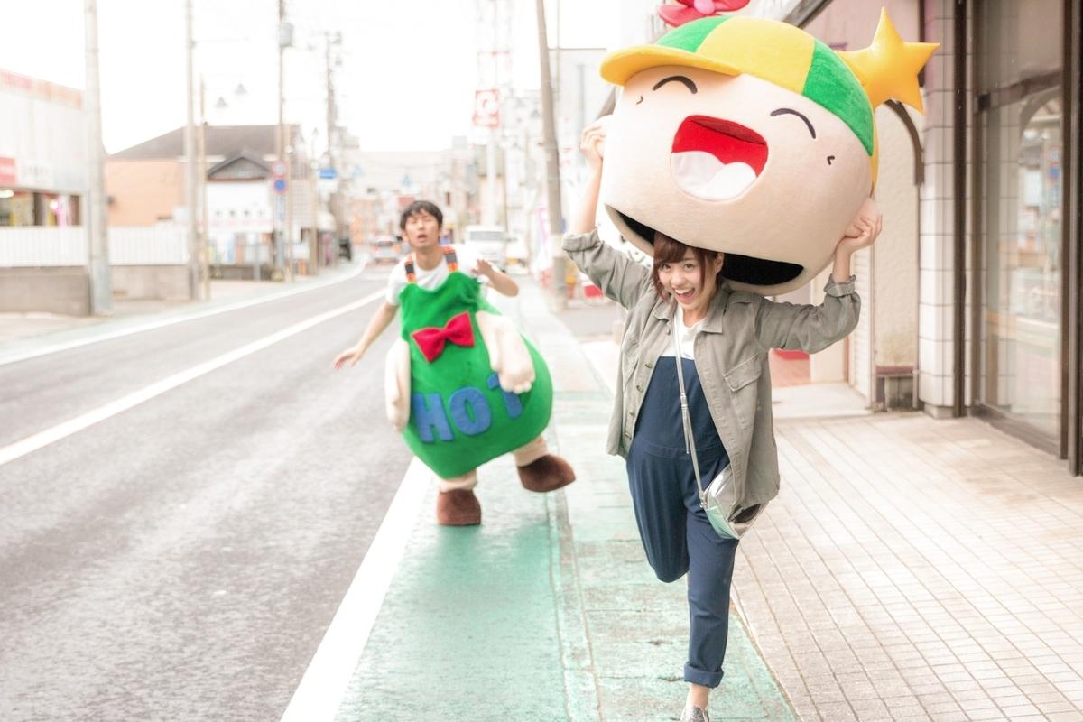 f:id:kiki_mofumofu:20201201085423j:plain