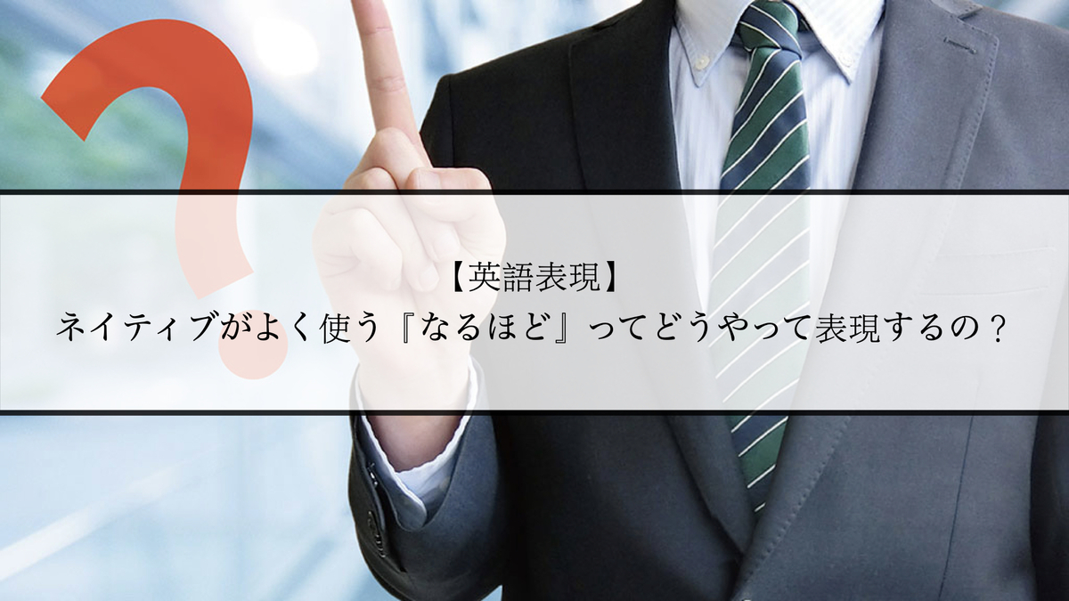 f:id:kiki_mofumofu:20201204085629j:plain