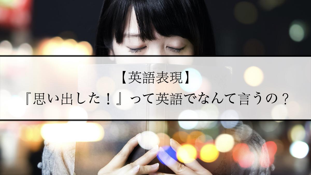 f:id:kiki_mofumofu:20201209085836j:plain