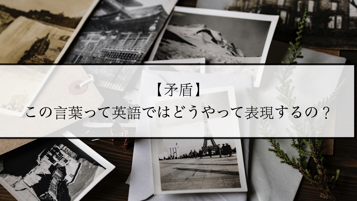 f:id:kiki_mofumofu:20201212092403j:plain