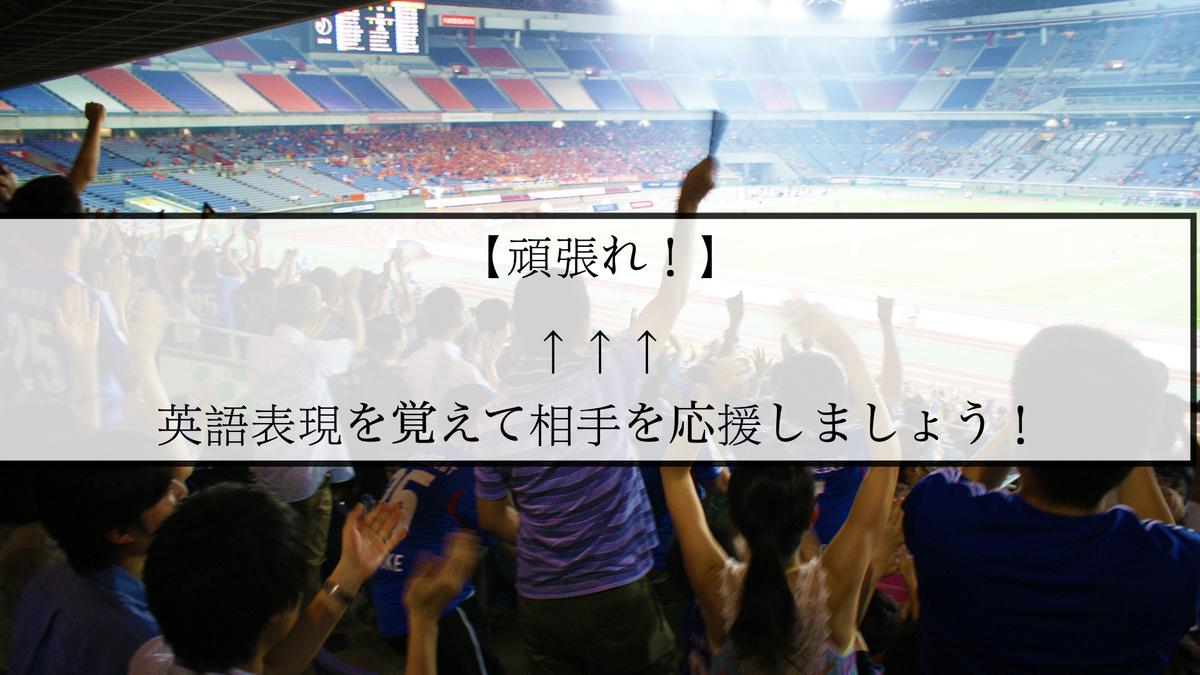 f:id:kiki_mofumofu:20201214084411j:plain