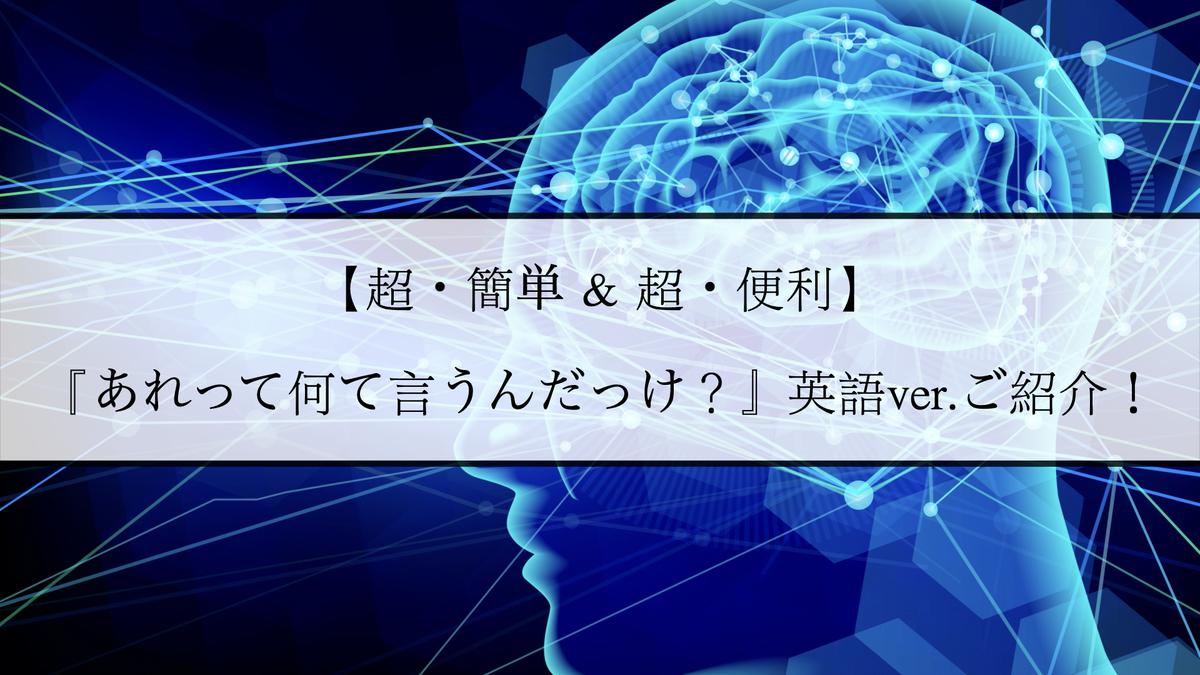 f:id:kiki_mofumofu:20201215094148j:plain