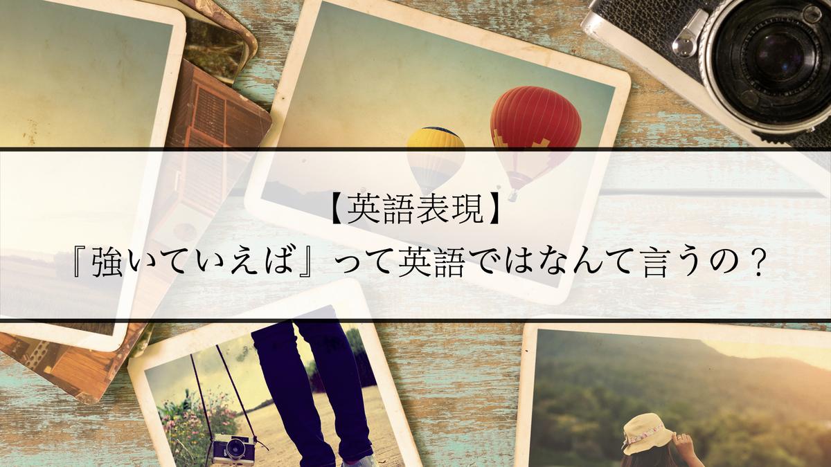 f:id:kiki_mofumofu:20201217091459j:plain