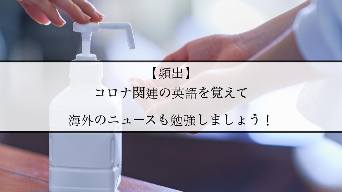 f:id:kiki_mofumofu:20201219174420j:plain