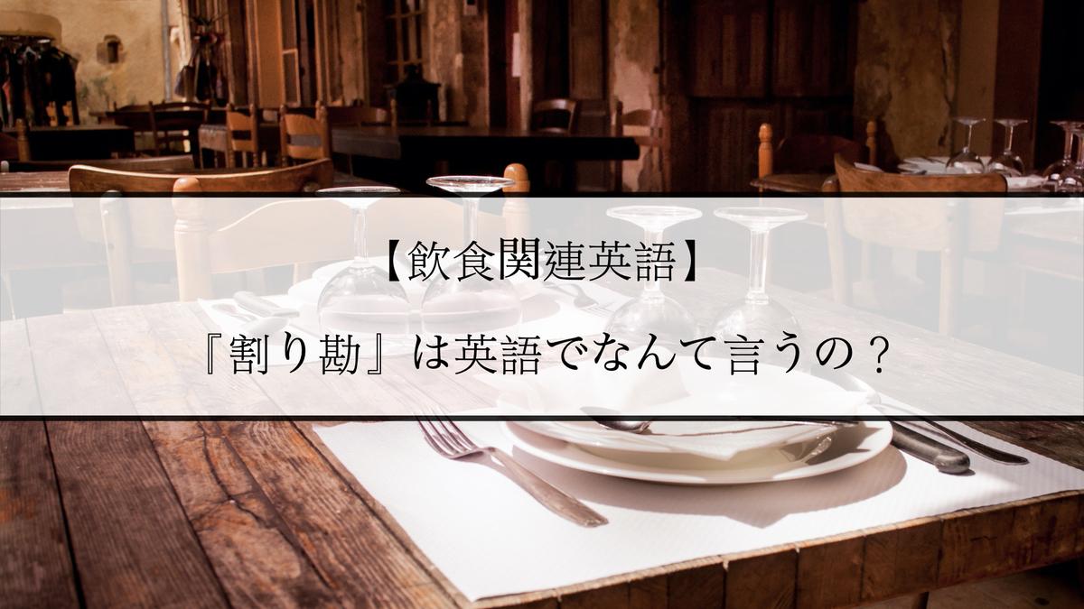 f:id:kiki_mofumofu:20201220084843j:plain