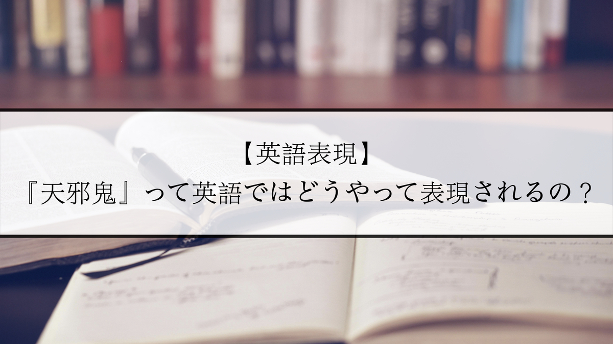 f:id:kiki_mofumofu:20201221093721j:plain