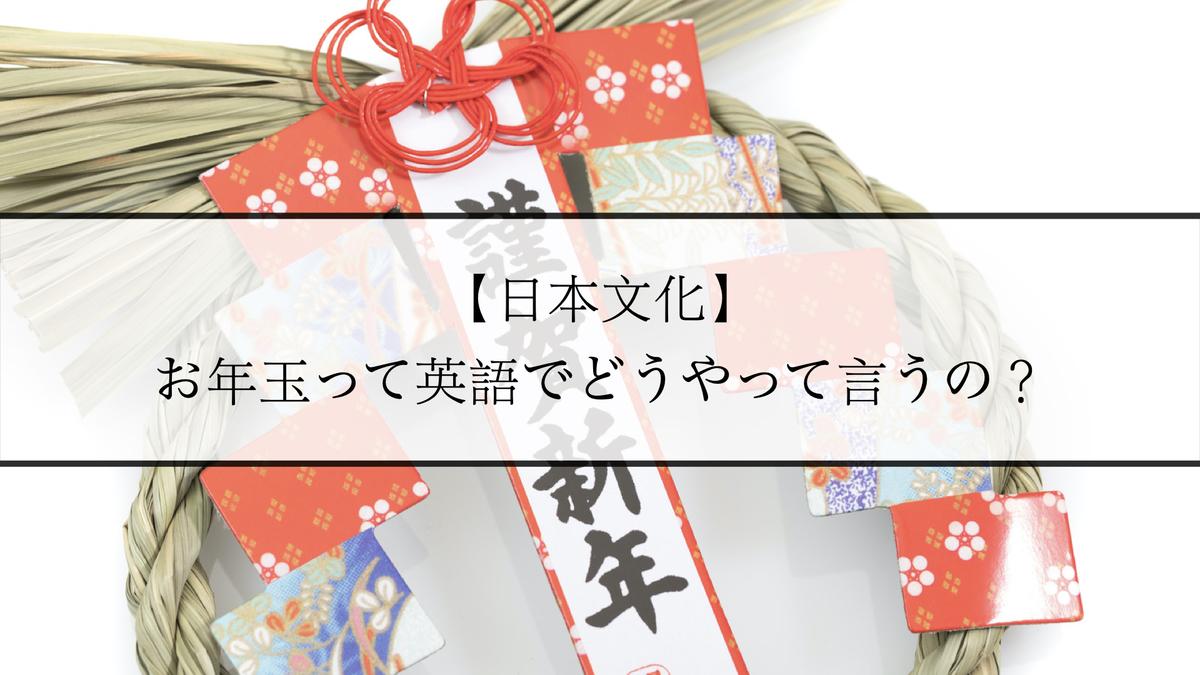 f:id:kiki_mofumofu:20210104090513j:plain