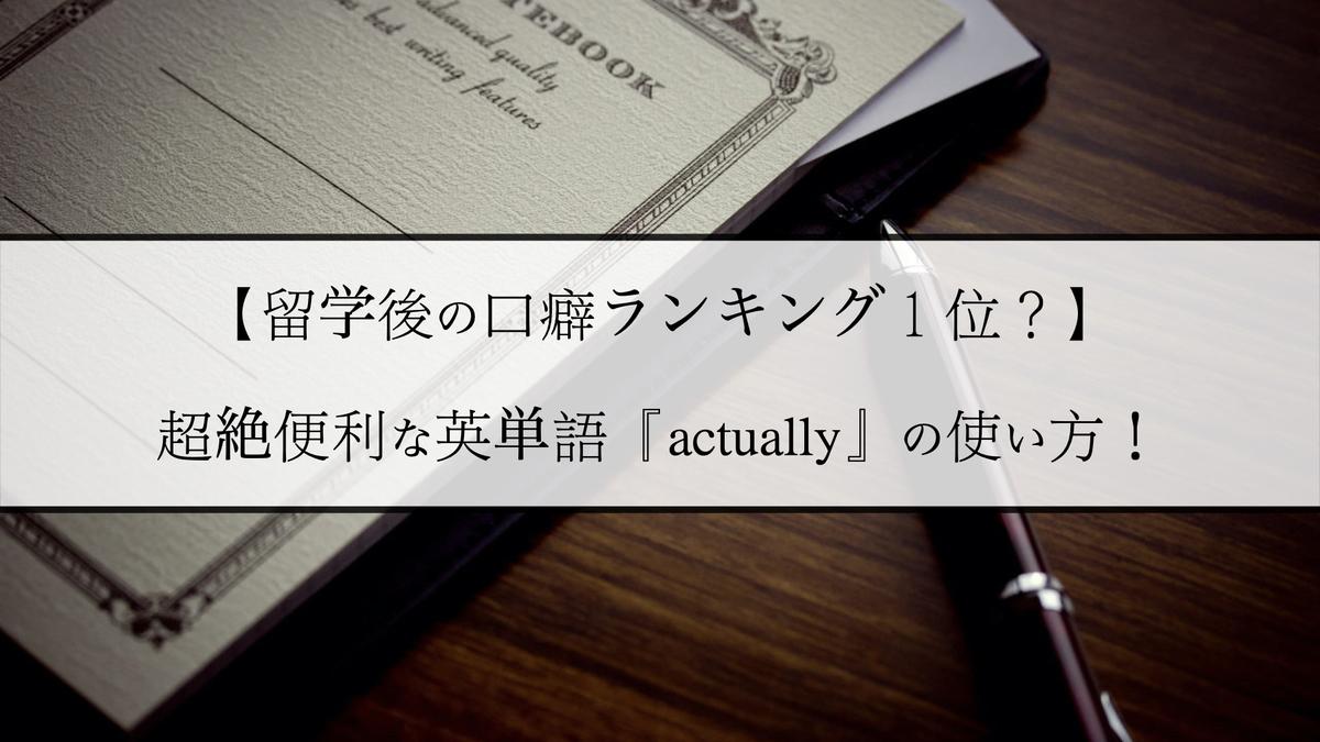 f:id:kiki_mofumofu:20210108090359j:plain