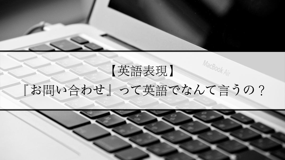 f:id:kiki_mofumofu:20210115091213j:plain