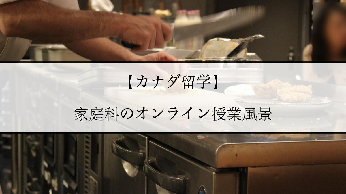 f:id:kiki_mofumofu:20210119083045j:plain
