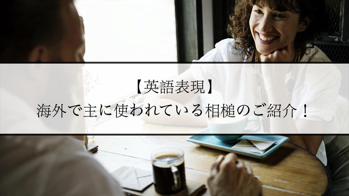 f:id:kiki_mofumofu:20210120085843j:plain