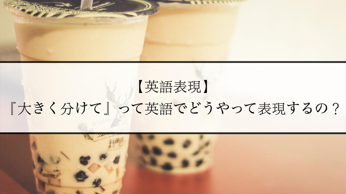 f:id:kiki_mofumofu:20210121082040j:plain
