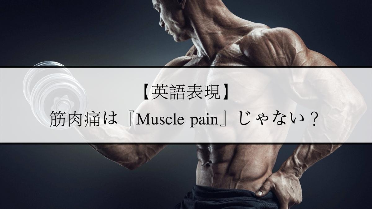 f:id:kiki_mofumofu:20210122091154j:plain