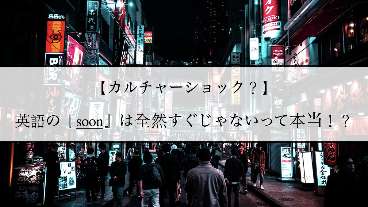 f:id:kiki_mofumofu:20210126024758j:plain