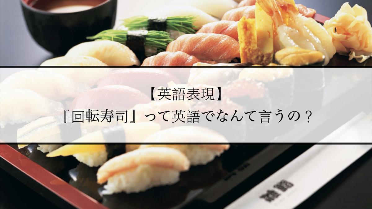 f:id:kiki_mofumofu:20210128074953j:plain
