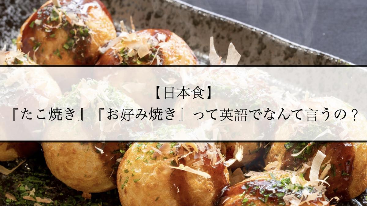 f:id:kiki_mofumofu:20210129092707j:plain