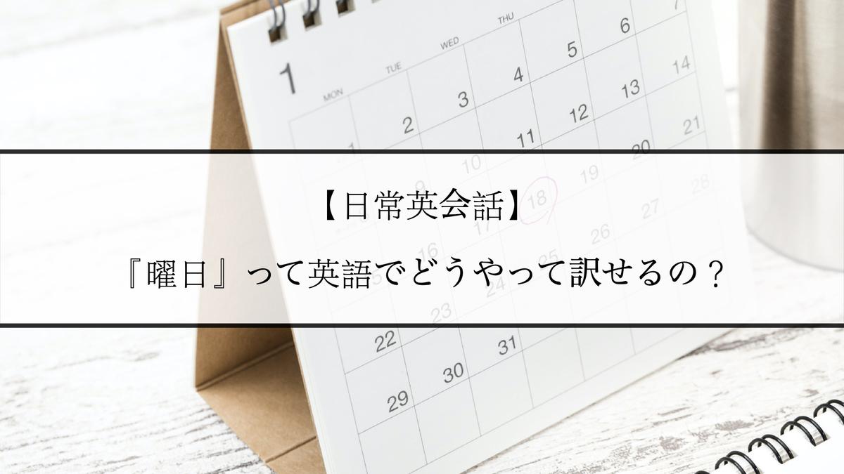 f:id:kiki_mofumofu:20210130090029j:plain