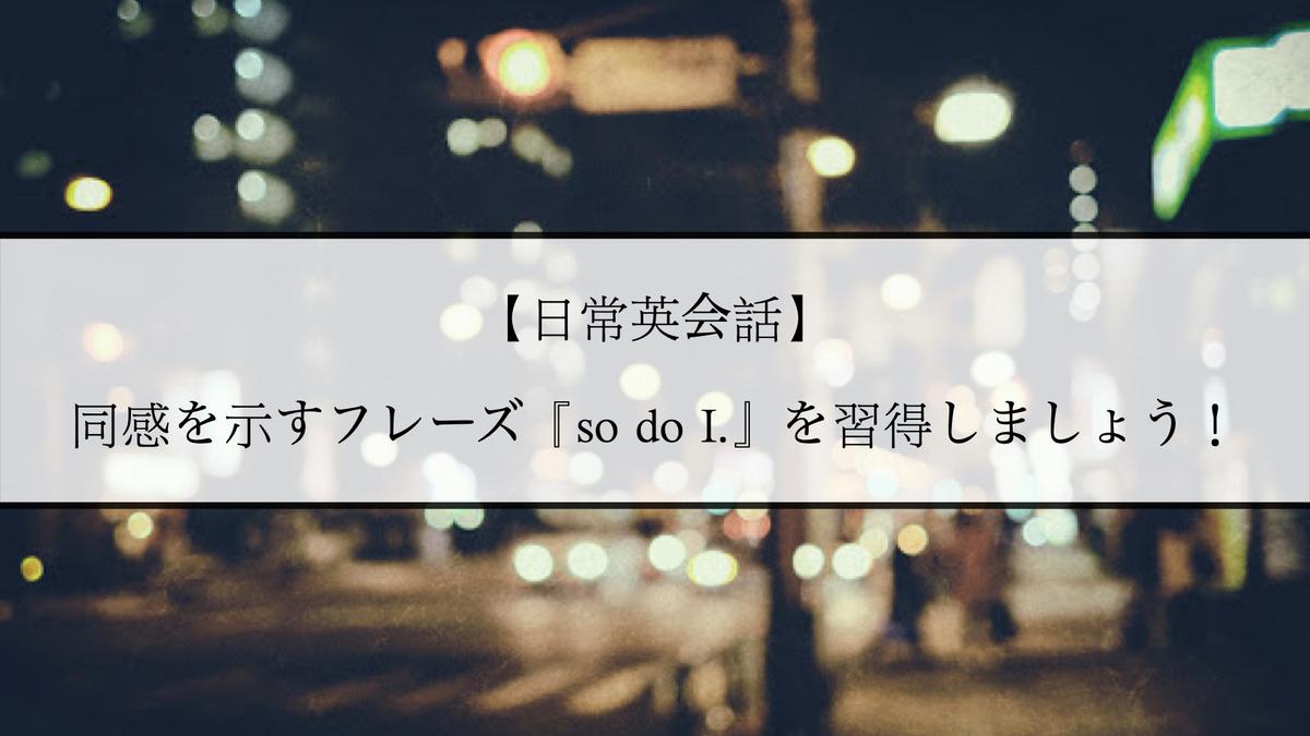 f:id:kiki_mofumofu:20210131073709j:plain