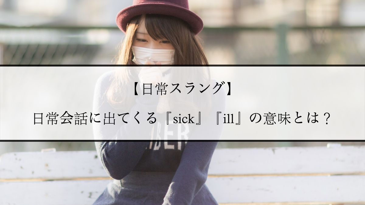 f:id:kiki_mofumofu:20210201154649j:plain
