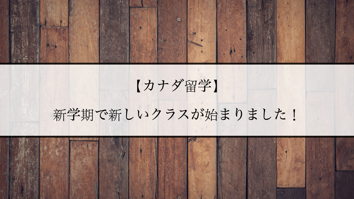 f:id:kiki_mofumofu:20210204075113j:plain