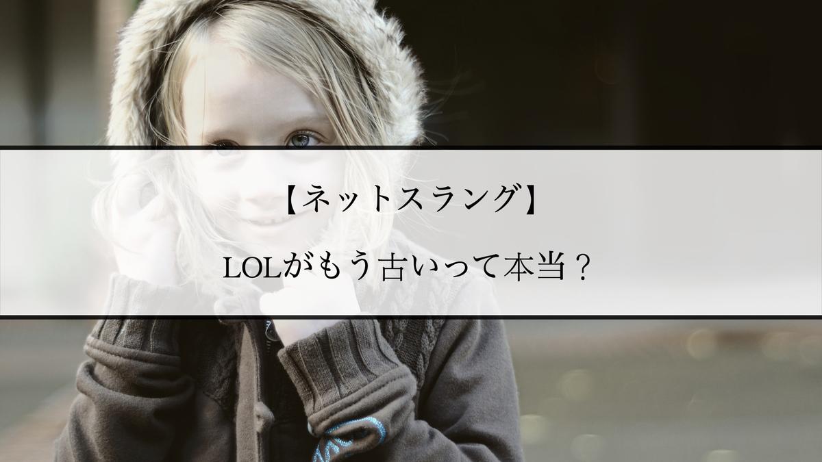f:id:kiki_mofumofu:20210205090237j:plain