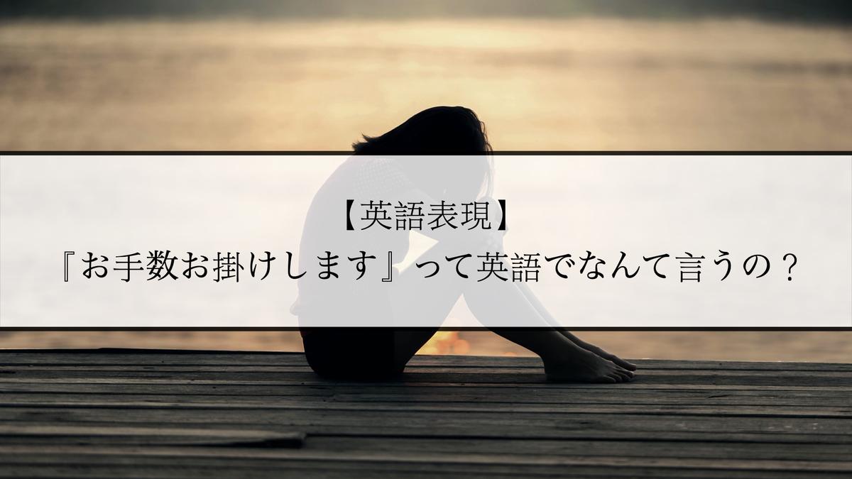 f:id:kiki_mofumofu:20210205155652j:plain