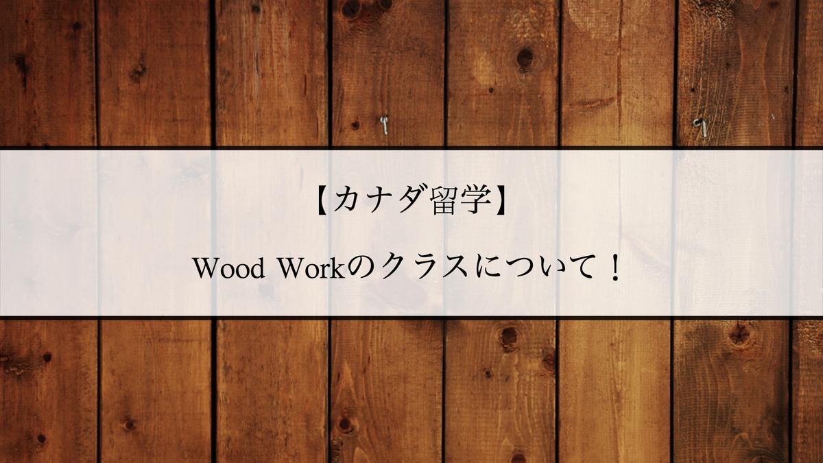 f:id:kiki_mofumofu:20210209091820j:plain